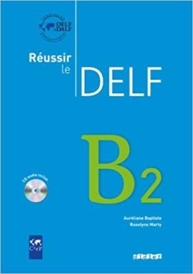 подготовка к экзамену delf b2 в украине